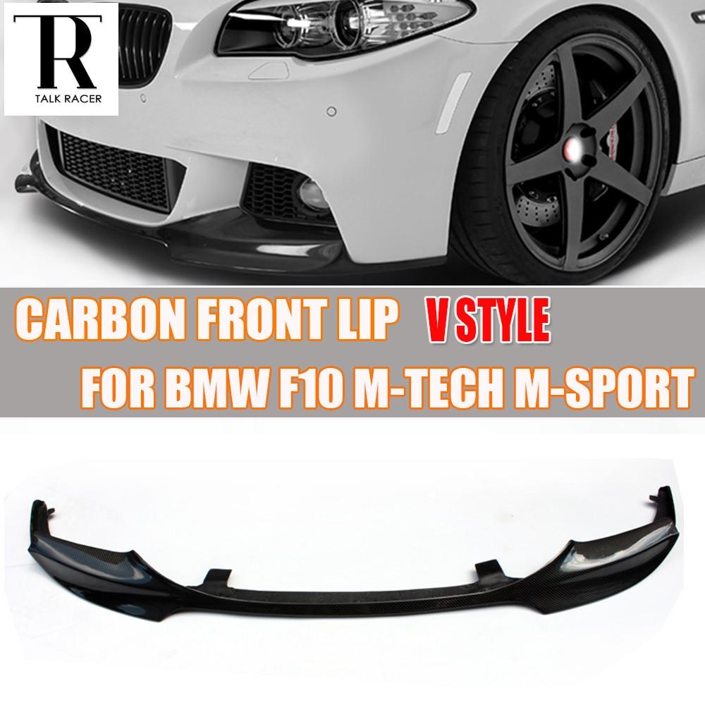 F10 v style carbon fiber front bumer lip spoiler for bmw f10 520i 528i 530i 535i
