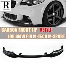 цена на F10 V Style Carbon Fiber Front Bumer Lip Spoiler for BMW F10 520i 528i 530i 535i 520d 525d 530d 535d M-Tech M-Sport 2010 - 2016