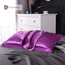 Liv-Esthete Luxury 100% Nature Mulberry Satin Silk Purple Pillowcase Wholesale King 19 Color Silky Pillow Case For Shipping liv esthete luxury blue 100% nature mulberry satin silk luxury pillowcase wholesale 19 color silky bed pillow case for women men