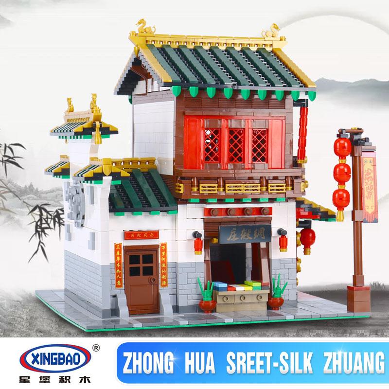 XingBao 01001 2787Pcs Creative Chinese Style The Chinese Silk and Satin Store Set Educational Building Blocks Bricks Toys Model туфли ecco 211513 11007 211513 01001 211513 11007 211513 01001