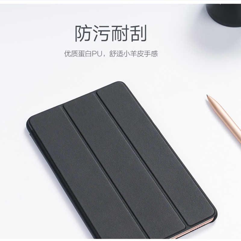 100% Оригинальный Xiaomi Mi Pad 4 Чехол Smart Wake черный/серый чехол Smart Flip Protecter PC сумка + PU материал для сяо Mi Pad 4