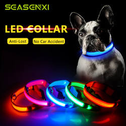 светодиодный ошейник анти-Lost Нейлон Свет Воротник для собак щенок ночью классный Мопс Товары для собак товары для животных аксессуары