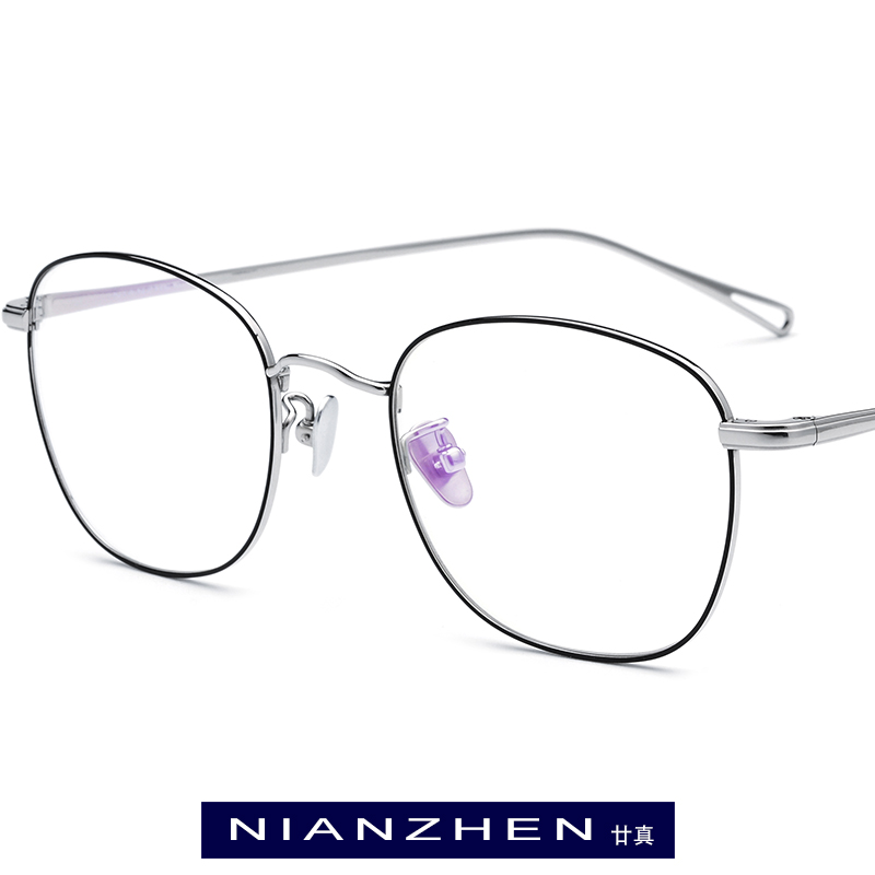 B Titanium Glasses Frame Men Women Square Eyeglasses Frame Myopia Optical Eye Glasses for Men Ultralight