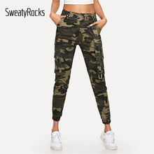 SweatyRocks Women Mid Waist Camouflage Capri Trouser Ankle-Length Sweatpants