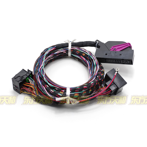 OEM VW Dynaudio acoustics Wire harness for Tiguan Golf mk6 New SHRAN oem vw dynaudio acoustics wire harness for tiguan golf mk6 new  at bakdesigns.co