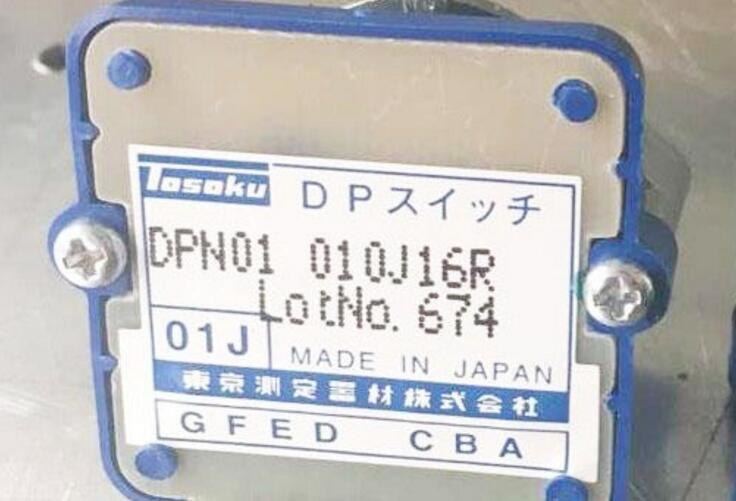 digital Encoding rate switch DPN01 010J16R 01j Original TOSOKU Band Switch digital encoding rate switch dpp03 020h20rcb 03h original tosoku band switch