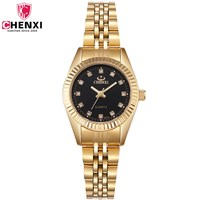 CHENXI Women Golden Silver Classic Quartz Watch Female Elegant Clock Luxury Watches Ladies Waterproof Wristwatch montre femme