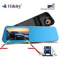 Hikity 4.3'' Car Rear View Mirror Camera Dual Lens Video Recorder Parking Monitor Rearview Mirror Auto Recorder Dashcam Car DVRs
