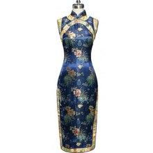 Bleu Style chinois femme Satin Cheongsam été sans manches longue Qipao haut formel robe de soirée taille S M L XL XXL 020502