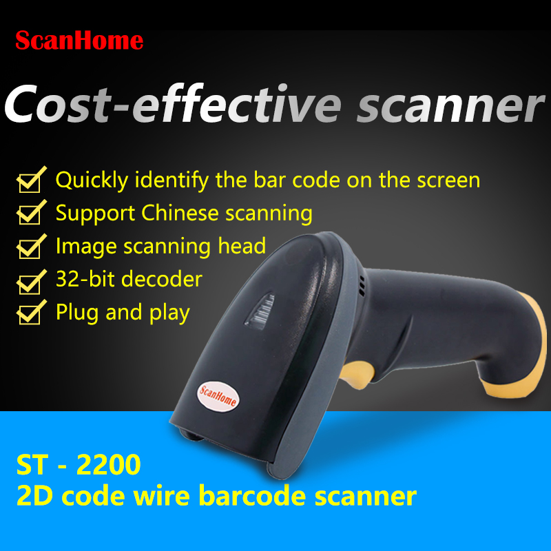 Scanhome Serial-Port Payment Code Electronic Rs232 Usb 2d-Bar ST-2200/ZD2200