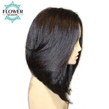 [Oulaer] 130% Densitate Yaki Straight brazilian Non-Remy Păr scurt Bob de păr pre-conjugat Panglică naturală pentru peruca frontală pentru femei Balck