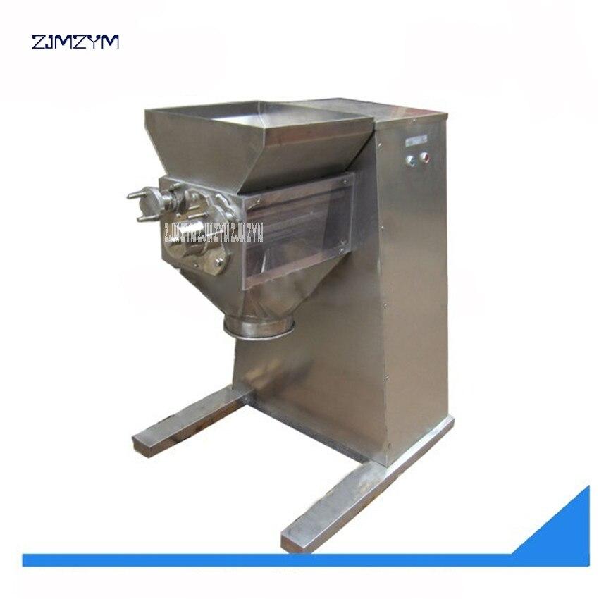 YK-60 swing granulator/ pelleter/mixing granulator 220V 50HZ single item 20-25 (kg/hour) Ability Rocking granulator 370W