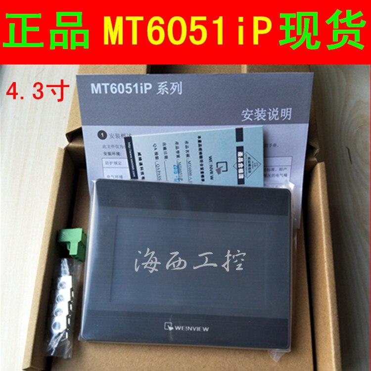 WEIVIEW 4.3-inch touch screen MT6051iP instead of MT6050iP MT6050i Without line touch screen for mt6050i mt6056i mt6070ih mt6100i mt8070ih mt8100i mt8121x
