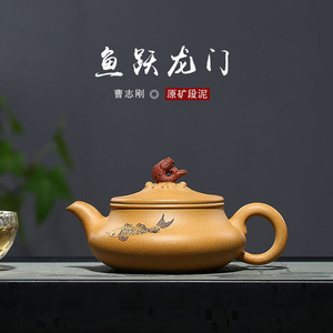 Authentic Yixing all handmade purple clay teapot Chinese ceramic tea infuser for brewing tea National craft Masters Collection|Teapots| |  -
