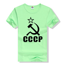 Short Sleeve CCCP Soviet Red Army Cotton T Shirt