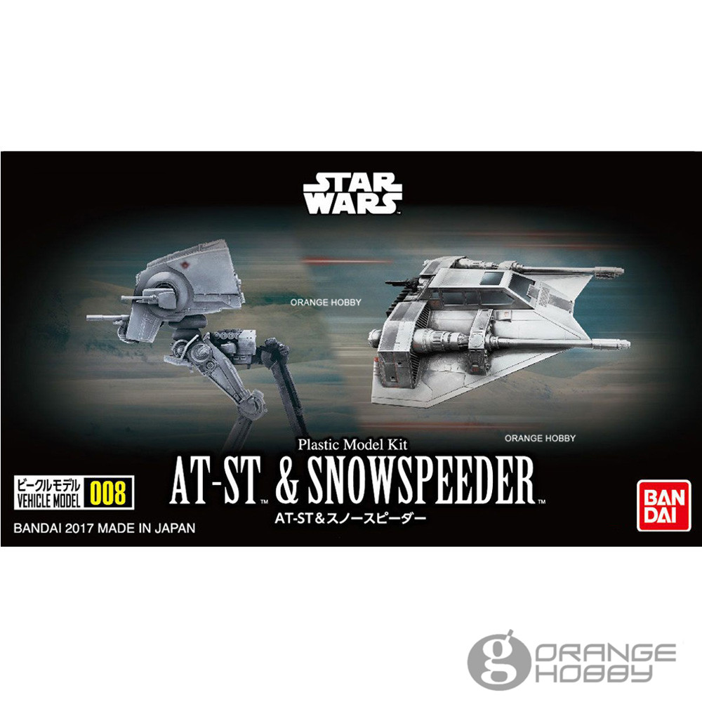 OHS Bandai Star War Vehicle Model 008 AT-ST And SnowSpeeder Assembly Plastic Model Kits Oh