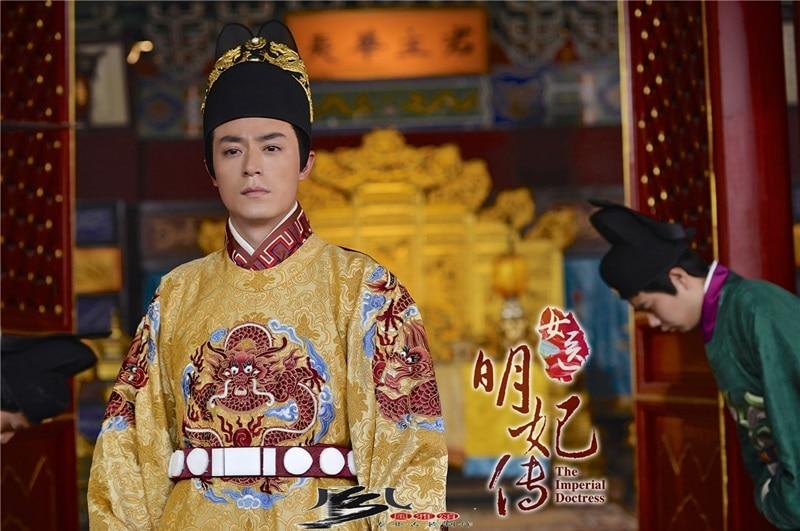Male Costume Hanfu Ming Dynasty Emperor Zhu QiZhen Hanfu 2015 New TV Play The Imperial Doctress Same Design