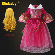 Girls Aurora Dress Bebe Pink Sleeping Beauty Up Floral Flare Sleeve Gorgeous Pageant Gown for Children Wig