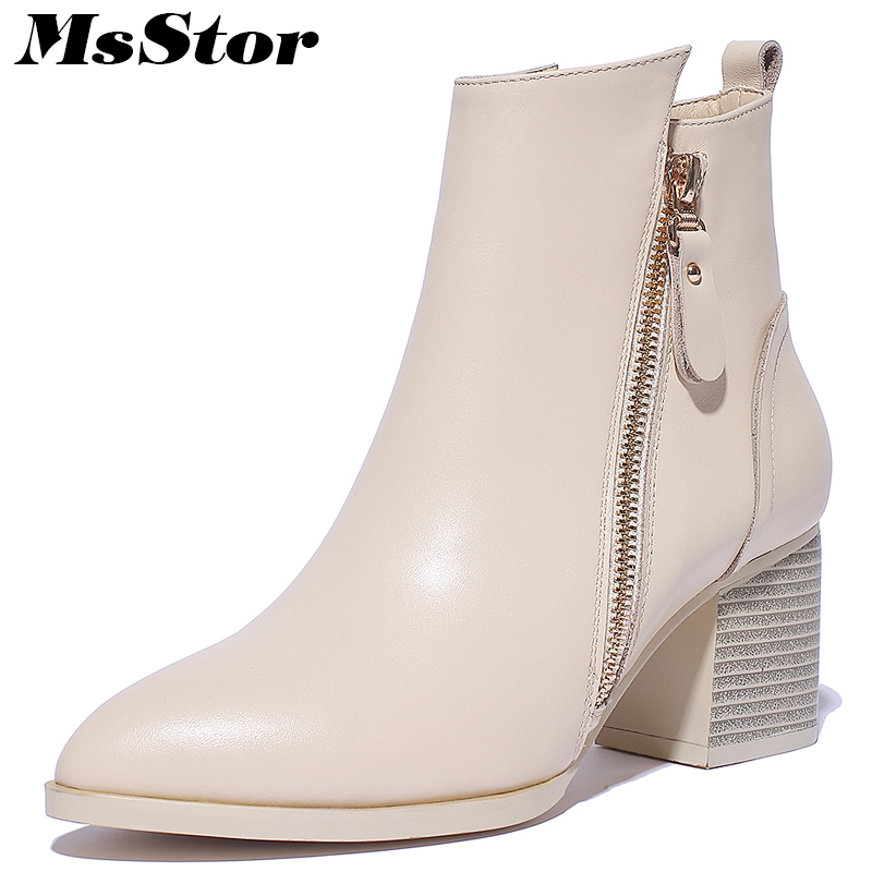 MsStor Pointed Toe High Heel Boots Shoes Woman Casual Fashion Zipper Mature Ankle Boots Women Shoes Genuine Leather Boots Women