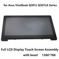 Новый 13.3 Touch Панель Стекло планшета + ЖК дисплей Экран Дисплей в сборе с рамкой n133bge l41 для Asus Vivobook q301l q301la серии