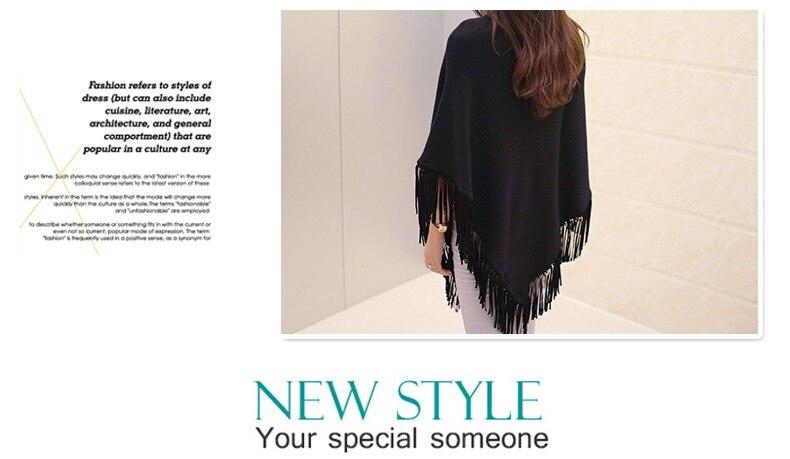Женский весенне-осенний вязаный свитер, пончо, пальто, однотонный элегантный пуловер, джемпер с неровными кисточками, накидка, накидка для женщин