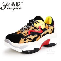 Women's Vulcanize Shoes Brand woman leopard sneakers Leather women 2019 Autumn New Fashion Casual Shoes Femme plus size 35 40