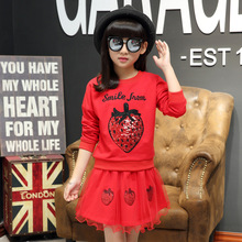 Children's clothing set 2019 new spring and autumn cotton casual two-piece suit long-sleeved clothes + skirt 3-12 years old