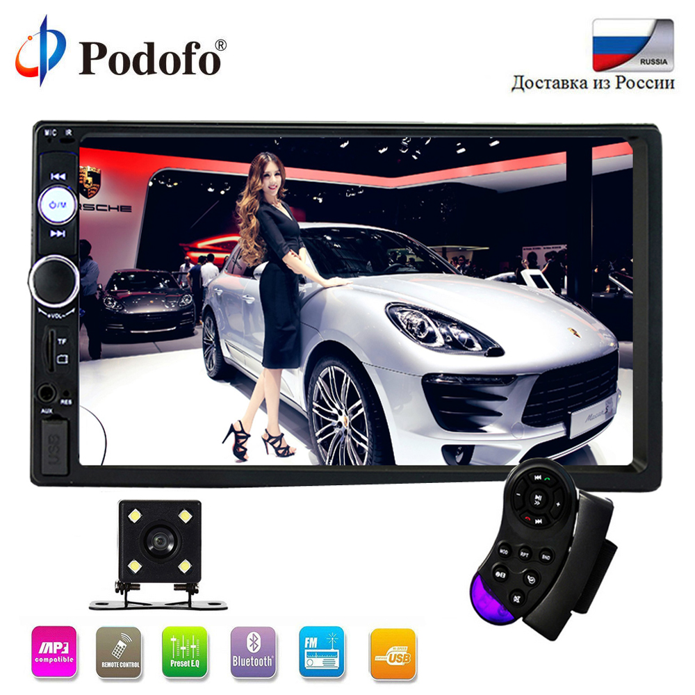 Podofo 2 din car radio 7 HD audio Stereo Multimedia Player Bluetooth MP5 Touch Screen Digital Display USB SD FM 2din Autoradio podofo 2 din car radio 7 hd audio stereo bluetooth multimedia player mp5 usb sd fm 2din touch screen autoradio rearview camera