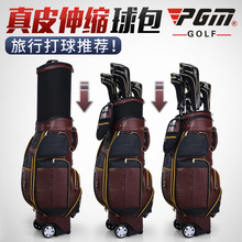 Full Leather! PGM Golf Retractable Bag Men's Bag Multi-functional Consignment Aviation Bag A4752