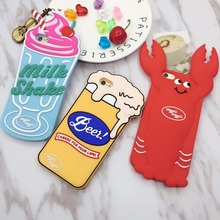 Fashion cute Wiggle Beer Milk Shake Lobster 3D Silicone Case for iPhone 6 6s 6plus 6s plus cartoon soft cases free shipping