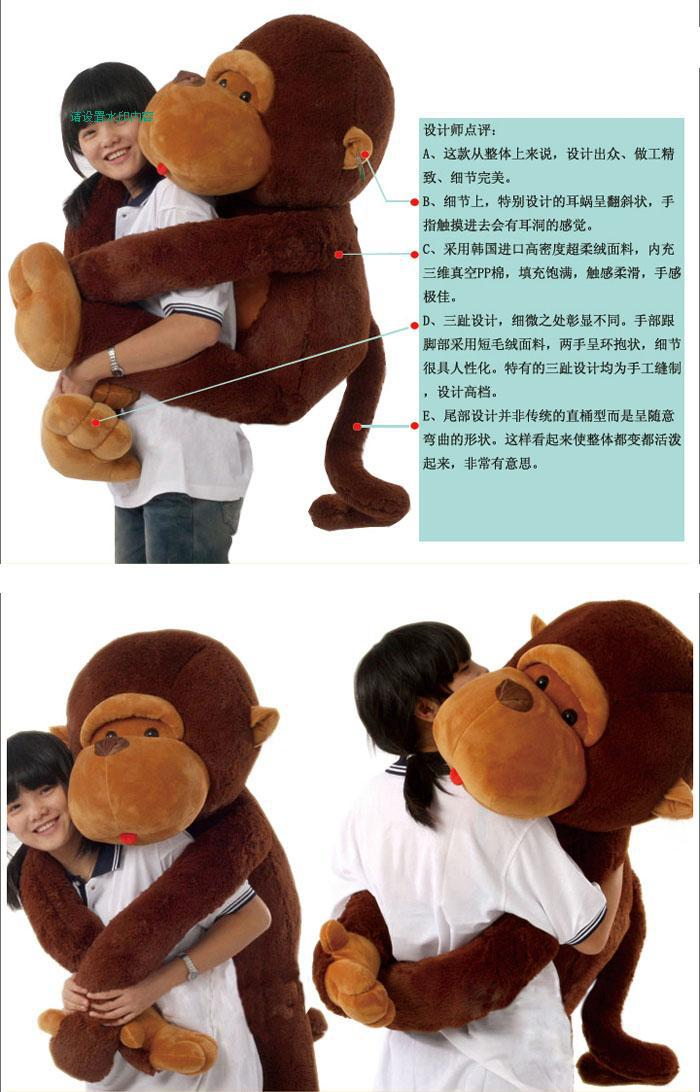 stuffed  animal lovely  long arm brown monkey  about 110cm plush toy  huge 43inch monkey doll gift s704
