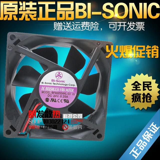 Original 24 V 0.25A 8 CM BP802524HL-03 Ventilador de 80252 Fios