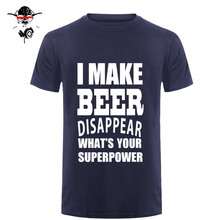 """""""I Make Beer Disappear… what's your superpower"""" men's t-shirt"""