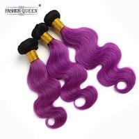 Модные queen предварительно цветной Ombre Малайзии средства ухода за кожей волна волос 1B фиолетовый цвет натуральные волосы Связки 3 шт. Remy натур