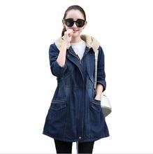 2016 Winter Coats Women's Jeans Parka Long Denim Coat Ladies Lamb Cashmere Thickening Hooded Winter Jackets Female