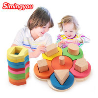 Simingyou Wooden Puzzle Flower Shape Pillar Toy Caterpillar Montessori Educational Toys For Children B40 72 Drop