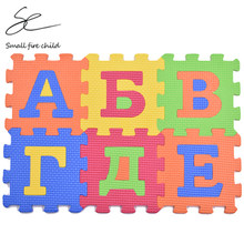 Russian alphabet toys Kids baby play puzzle mats 14 * 14CM carpet rugs babies puzzle 33PCS Russian Language & 3PCS number of(China)