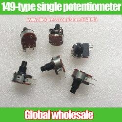6 uds. De potenciómetro único tipo HT 149 con interruptor B2M B1M B500K/mango negro de 15MM/eje de flor