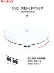 panorama production automatic turntable still life shooting station 360 degree electric rotating product display CD15