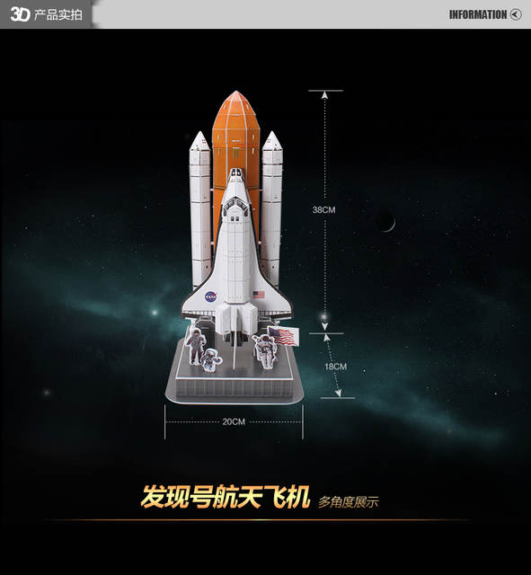 space shuttle game online