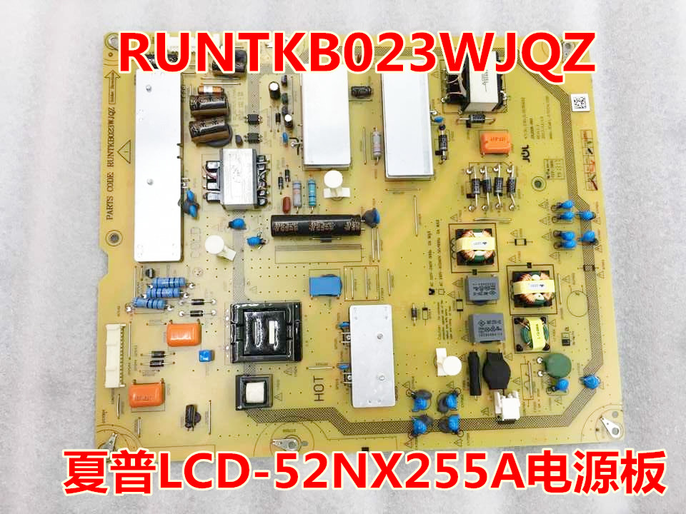 LCD-52NX255A power supply RUNTKB023WJQZ JSL2105-003 is used lcd 32d500a power supply runtka673wjqz jsi 321001 is used