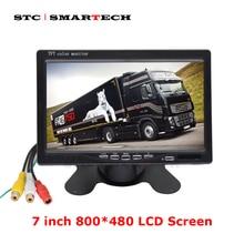 SMARTECH 7 pollice 800*480 LCD Monitor Dello Schermo, car Rear View Monitor Kit 2 ingresso Video di Alimentazione Night Vision Inversione di Sostegno Della Macchina Fotografica