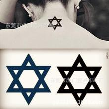Body Art Waterproof Temporary Tattoos For Men And Women Personality 3d Hexagram Design Small Tattoo Sticker HC100