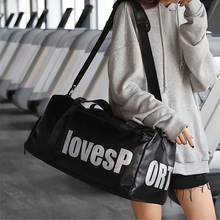 Fashion PU Leather Large-capacity Sports Bag Mens Printing Casual Ladies Fitness Multi-functional Training Package