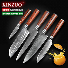 5 pcs Kitchen knife set Japanese 73 layer Damascus steel kitchen knife chef cleaver paring knife Color wood handle free shipping