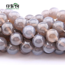10pcs 6/8/10/12/14mm Natural Grey Agates Gem Round Beads Charms DIY Handmade Jewelry Making Loose Stone 2007