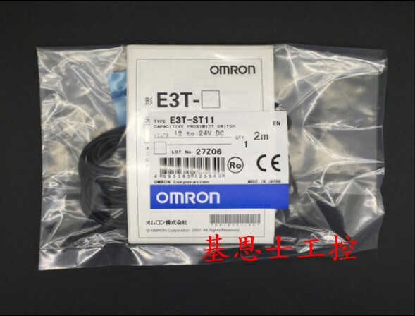 Genuine OMRON sensor diffuse reflection photoelectric switch photoelectric sensor E3T-<font><b>FL11</b></font> E3T-FL22 E3T-FL14 E3T-FL21 image