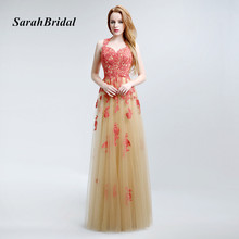 Long Puffy Lace Prom Dresses with Pockets Open Back 2017 Beaded Red Appliques Party Dress Evening Gowns robe soiree longue LX155