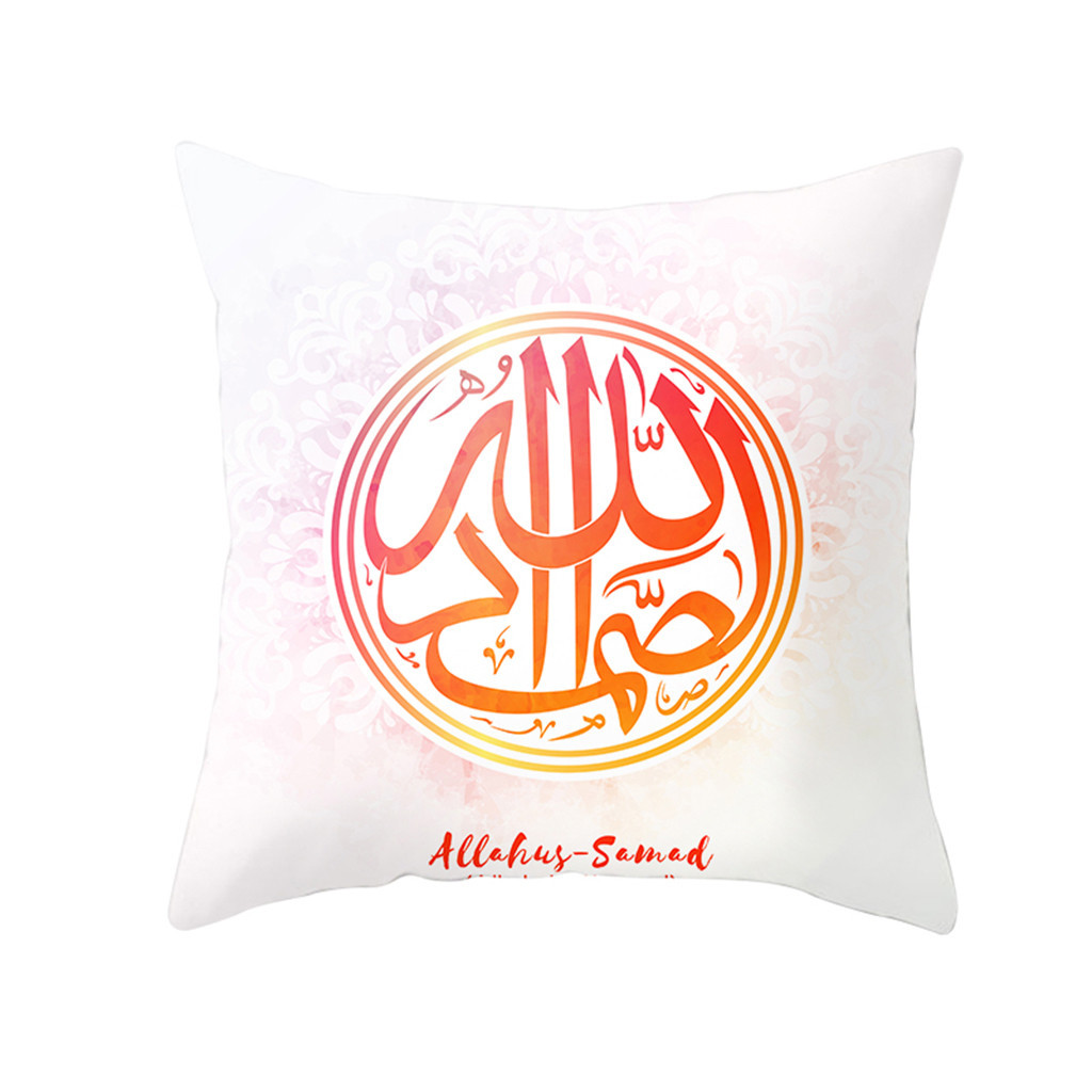 Islam Muslim Masjid Mosque Cushion Covers Ramadan Moon Art Cushion Cover Decorative Cotton Linen Pillow Case Ramadan Pattern