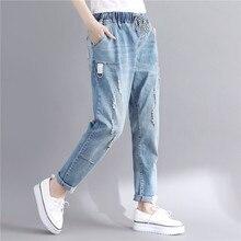 6XL Boyfriend Jeans Voor Vrouwen Hoge Taille Jeans Denim Elastische Plus Size Vintage Casual Losse Mom Denim Jeans Broek Vrouwen q336